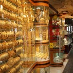 Gold souq - Shopping center